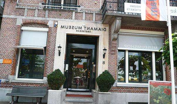 Музей алмазів