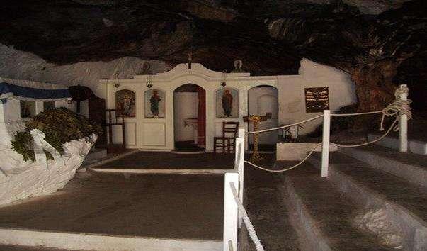 Печера Милатоса