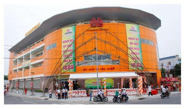 Торговий центр Maximark