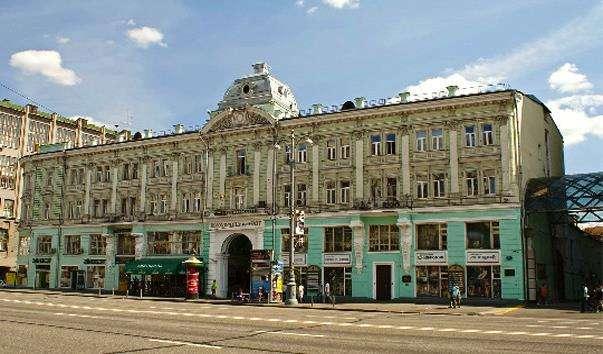 Театр Єрмолової