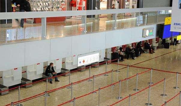 Женевський міжнародний аеропорт