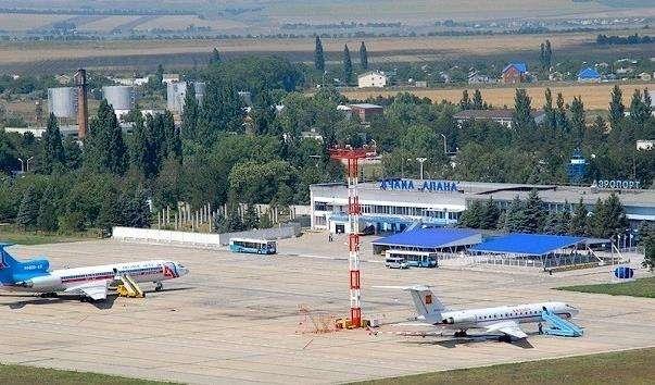 Аеропорт Вітязево