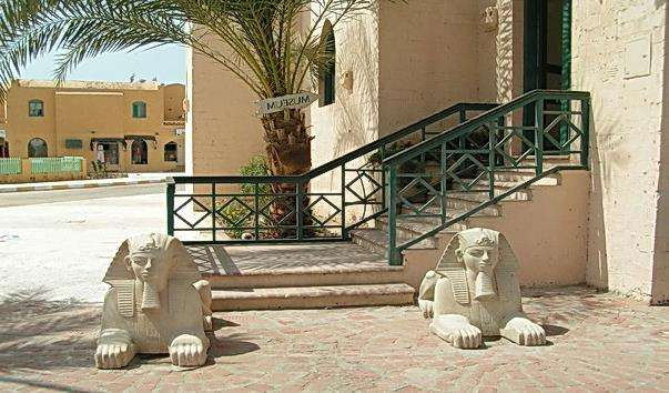 Історичний музей Ель Гуни