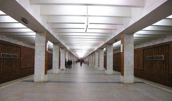 Станція метро Теплий Стан