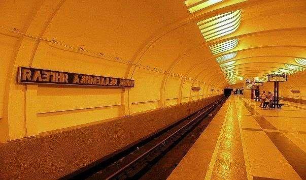 Станція метро Вулиця Академіка Янгеля