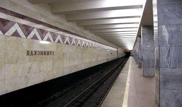 Станція метро Тушинская