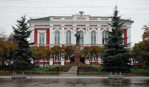 Будинок Держбанку. Володимир