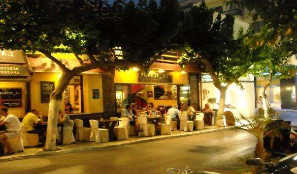 Ресторан «La Strada»