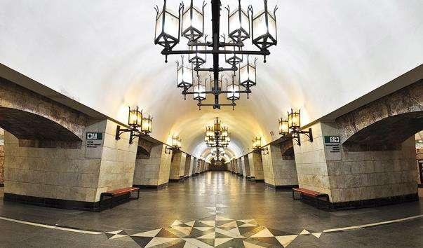 Станція метро Уральська