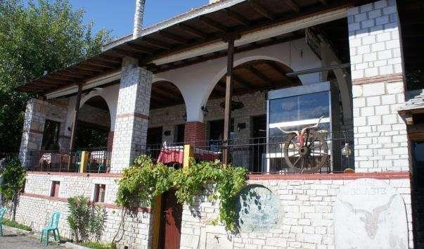 Селище Теологос