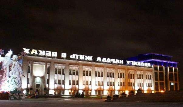 Білоруський державний музей історії Великої Вітчизняної війни