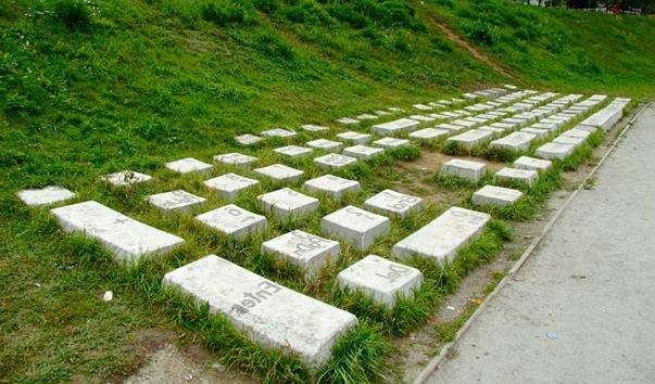 Памятник клавіатурі