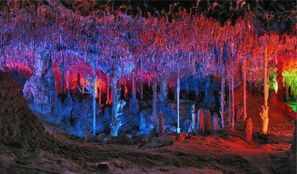 Печери Амс