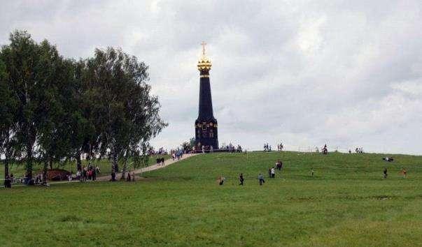Бородинське поле