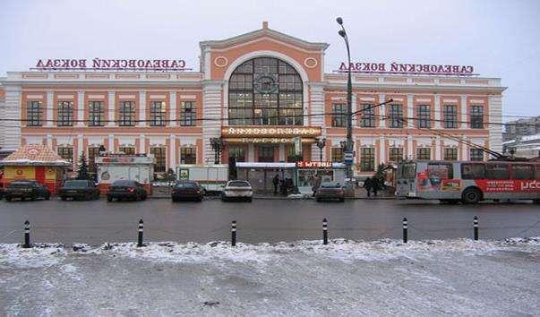 Савеловський вокзал