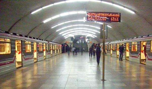 Тбіліський метрополітен