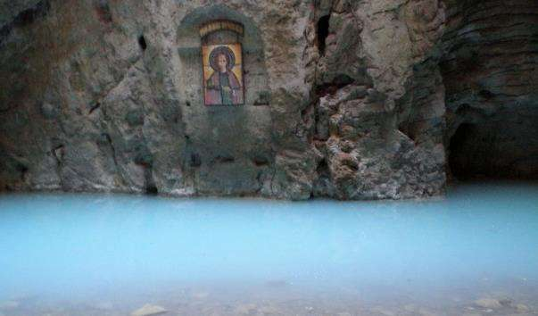 Озеро ПровалЪ