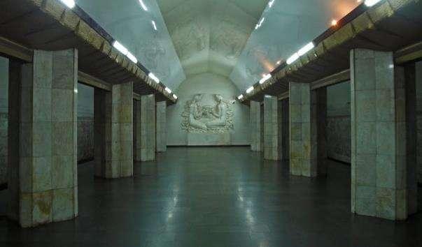 Єреванський метрополітен