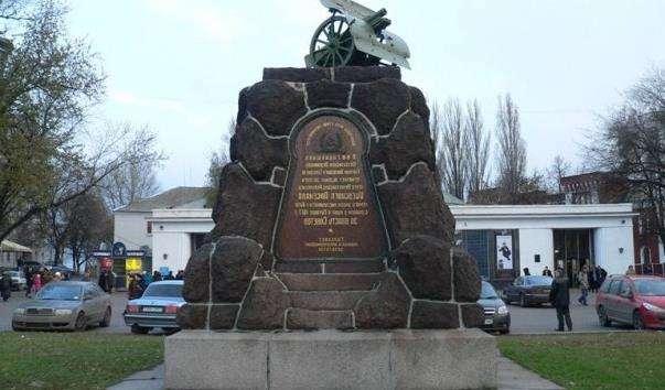 Памятник робітникам заводу «Арсенал»