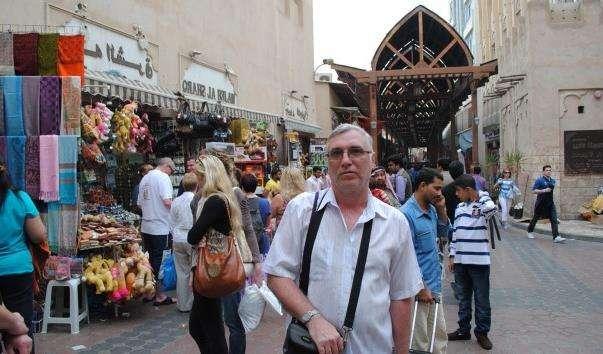 Старий ринок Дейре