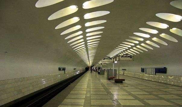 Станція метро Нахімовський проспект