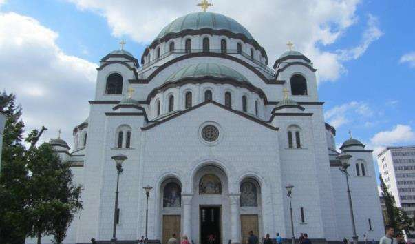 Храм Святого Сави