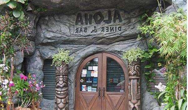 Ресторан-кафе Алоха