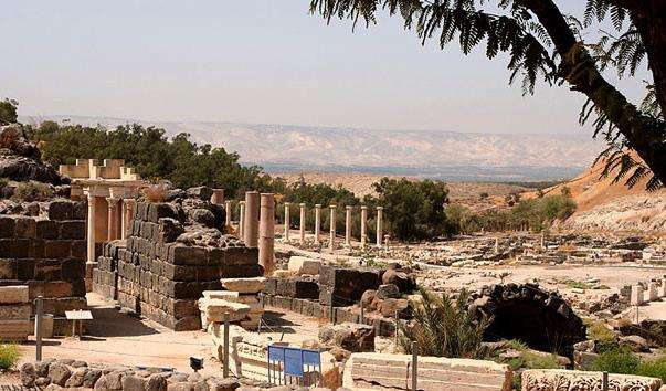 Археологічний парк Скифополис
