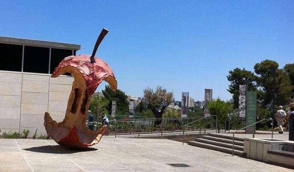Скульптурний сад мистецтв ім. Біллі Роуза