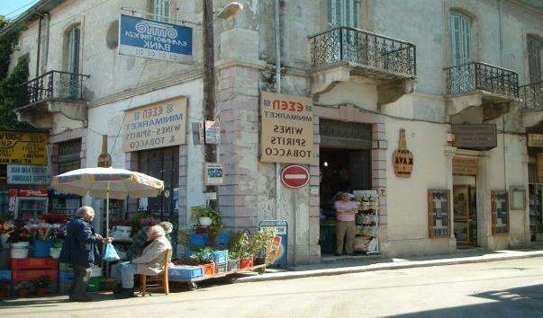 Міський ринок Лімассола